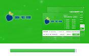 新毛桃专业版win8pe工具箱下载