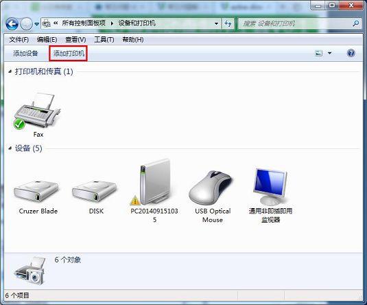 """踫到(dao)""""active directory域服(fu)務(wu)當前不可(ke)用""""怎麼辦"""