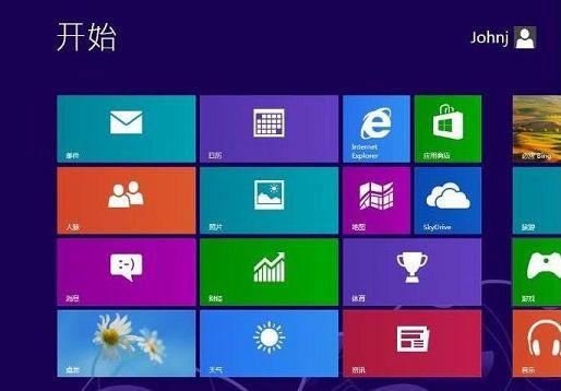 老毛(mao)桃v9.2u盤安裝(zhuang)原版win8系統視頻教程