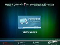 新毛桃u盘装深度技术win7系统教程