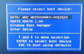 u盘启动快捷键是哪个键 电脑u盘启动按哪个键