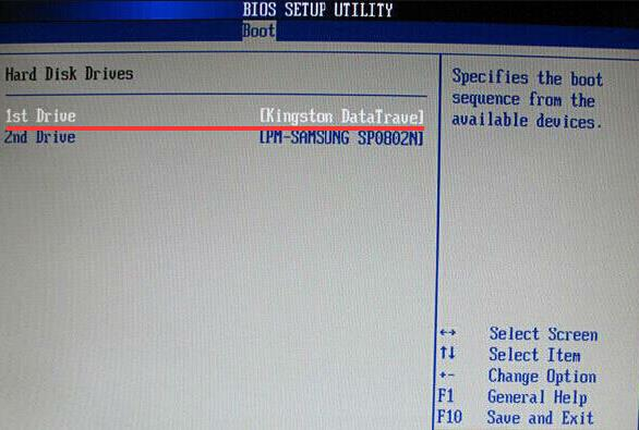 windows7系统语言更改,冠铭主板开机启动老毛桃u盘