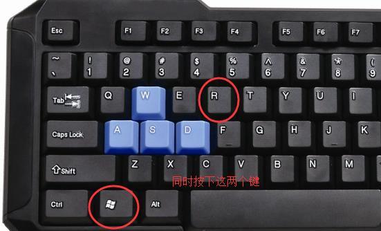 运行快捷键_有关win7运行命令三个小知识_老毛桃