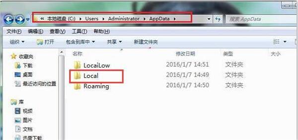 """打开local文件夹后,将文件里面的""""IconCache.db""""删除掉即可,如"""