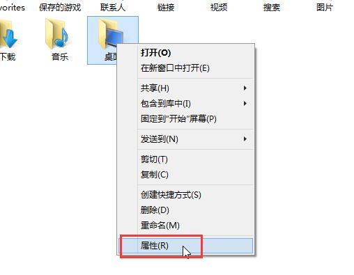 电脑桌面图标有小黄锁怎么办 桌面图标有黄色标志怎么解决