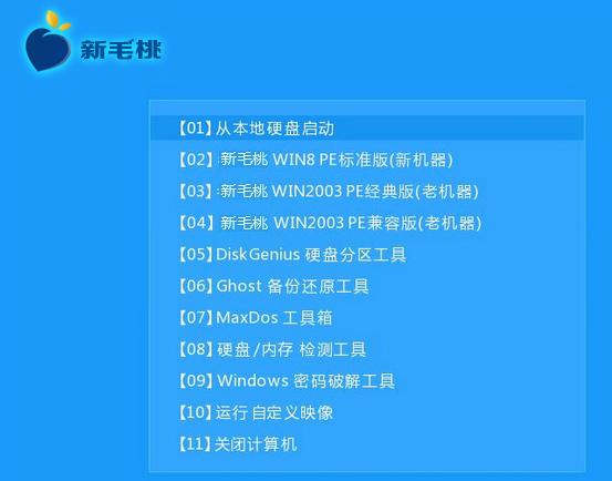 华硕k401lb笔记本bios设置u盘启动