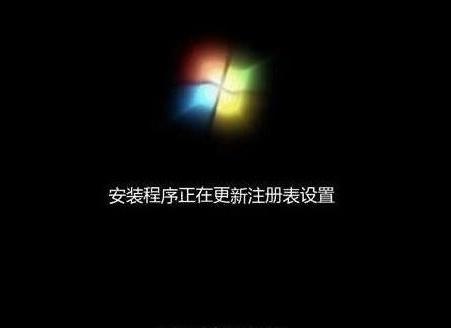 程序自动安装
