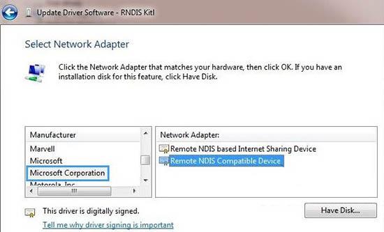 NDIS兼容设备