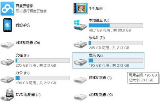 日记本文档