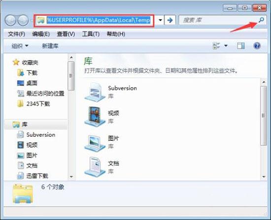 win7系统怎么清除浏览器缓存 win7系统清除浏览器缓存方法
