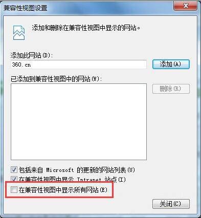 浏览器兼容性