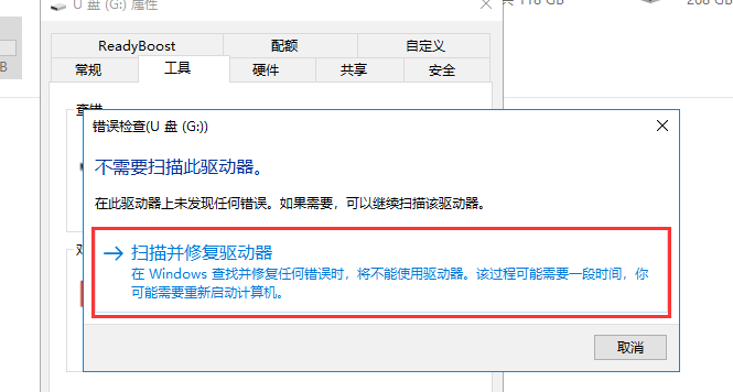 u盘写保护怎么去掉,u盘写保护无法格式化怎么办