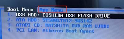 联想笔记本,bios设置,u盘启动