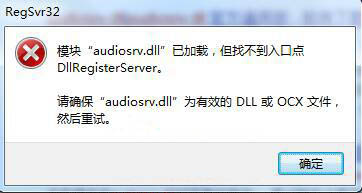 windows audio服务