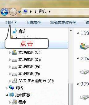 文件夹及搜索选项