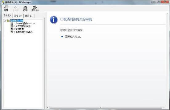 chm文件怎么打开