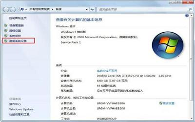 win7电脑如何设置系统性能优化 电脑设置系统性能优化操作方法