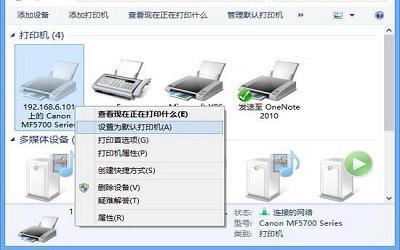 win8系统怎么设置默认打印机 win8系统设置默认打印机操作方法