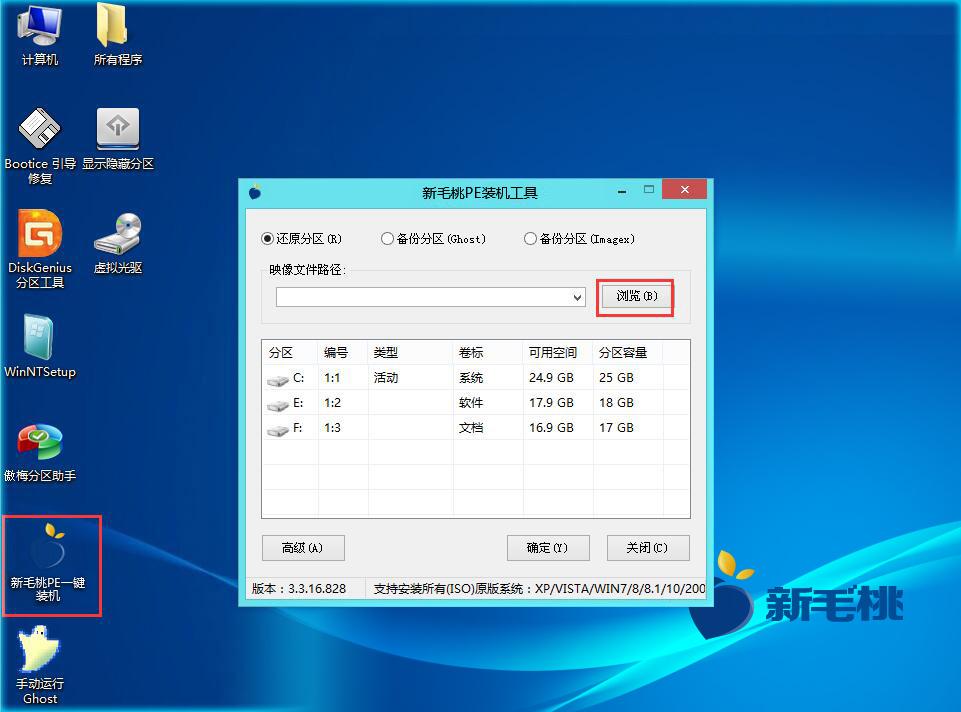 一键u盘装系统