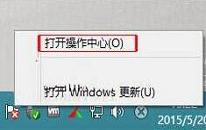 win8如何关闭错误报告 电脑关闭错误报告操作方法介绍