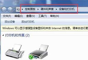 win7无法添加打印机如何解决 电脑无法添加打印机解决方法介绍