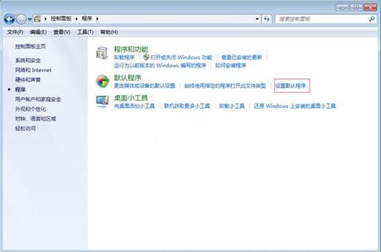 修改默認(ren)瀏覽器