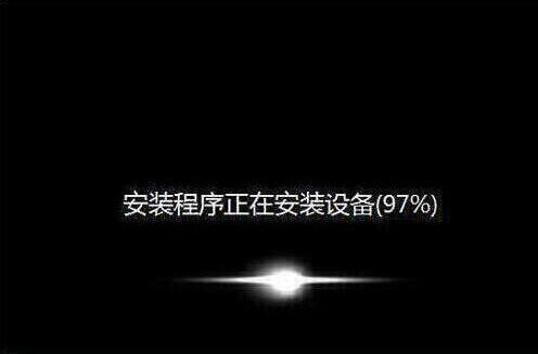重(zhong)啟(qi)計算(suan)機