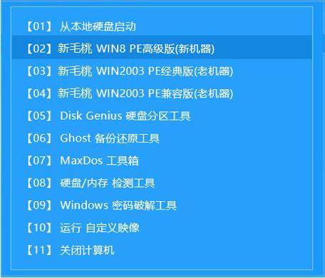 安(an)裝win10系統