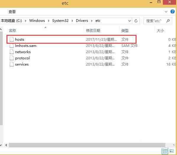 hosts文件不能修改
