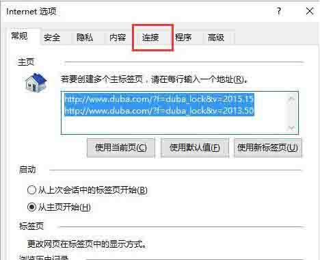 edge浏览器无法上网