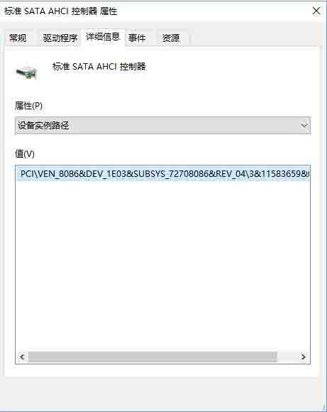 ssd固态硬盘卡顿