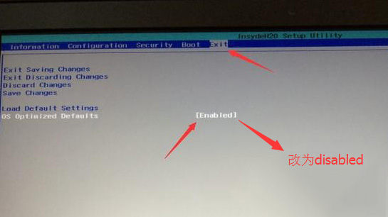 联想拯救者Y7000笔记本U盘启动设置步骤