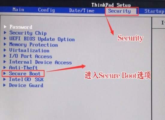 进入Secure Boot选项关闭安全启动