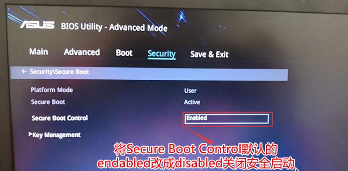 华硕灵耀S 2代设置bios从U盘启动教程