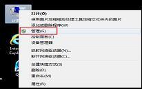 u盘出现顽固文件怎么删除 u盘出现顽固文件删除方法